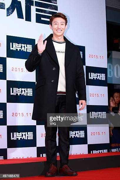 Rain Wongeon Lee Seungwoo Cho Dynamic Duo and Jisoo attend the VIP premiere of Inside Men on 16th November 2015 in Seoul South Korea