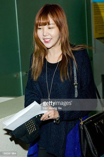 Raina of South Korean girl group After School is seen at Incheon International Airport on October 31 2012 in Incheon South Korea