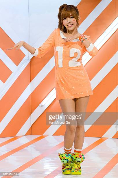Raina of South Korean girl group Orange Caramel performs during the MBC Music 'Show Champion' on September 18 2012 in Seoul South Korea