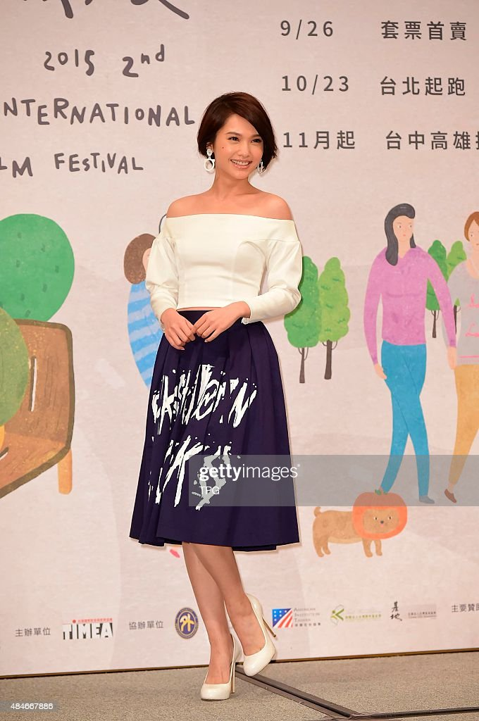 <a gi-track='captionPersonalityLinkClicked' href=/galleries/search?phrase=Rainie+Yang&family=editorial&specificpeople=574307 ng-click='$event.stopPropagation()'>Rainie Yang</a> promotes for International Cool Film festival on 20th August, 2015 in Taipei, Taiwan, China.
