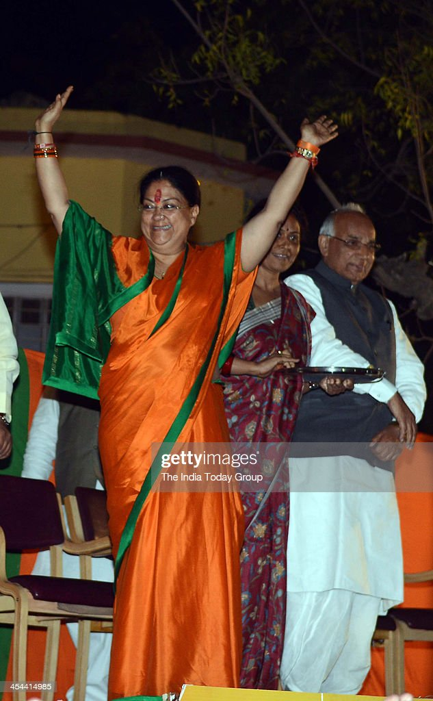 Rajasthan BJP's chief ministerial candidate Vasundhara Raje thanks voters for giving the party the maximum number of seats in the state assembly