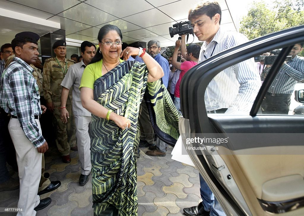 Rajasthan Chief Minister Vasundhara Raje Scindia leaves after the first meeting of the subgroup of Chief Ministers at NITI Aayog on March 27 2015 in...