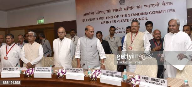 Rajasthan Home Minister Gulab Chand Kataria Chief Minister of Tripura Manik Sarkar Union Minister for Finance and Defence Arun Jaitley Union Home...