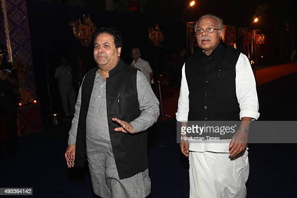Rajeev Shukla Chairman of Indian Premier League during the wedding reception of MP and Congress spokesperson Abhishek Manu Singhvi's son Avishkar and...