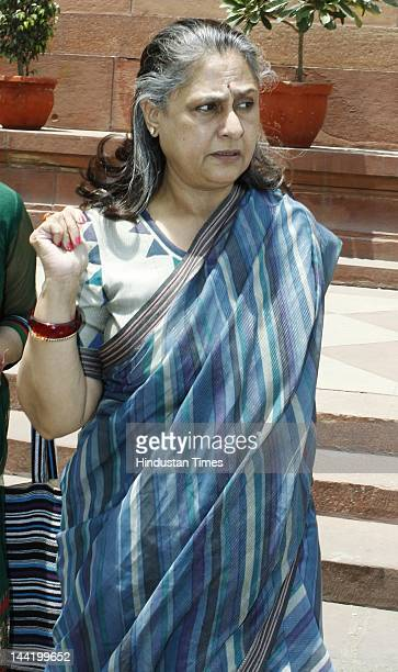 Rajya MP Jaya Bachchan leaves after attending the ongoing budget session at parliament House on May 11 2012 in New Delhi India The parliament was...