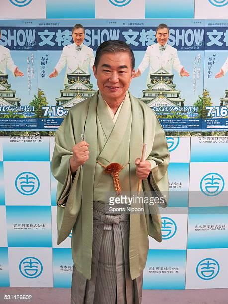 Rakugo artist / TV personality Katsura Bunshi VI attends the Bunshi Show 2015 press conference on May 7 2015 in Tokyo Japan