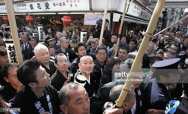 Rakugo performer Hayashiya Kobuhe parades to announce the receipt of his new name 9th Hayashiya Shozo on March 14 2005 in Tokyo Japan