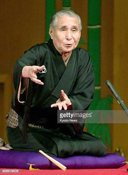 Rakugo performer Katsura Beicho performs in April 2005 in Osaka Japan