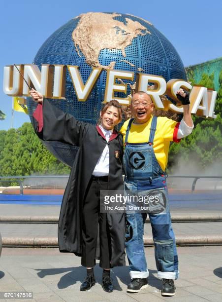 Rakugo performer Shofukutei Tsurube and wrestling olympic gold medalist Saori Yoshida attend the opening ceremony of the new attraction 'Minion Park'...