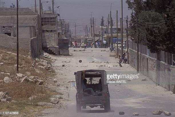 Rally Palestinian camp Shuafat in Israel on May 23 1990