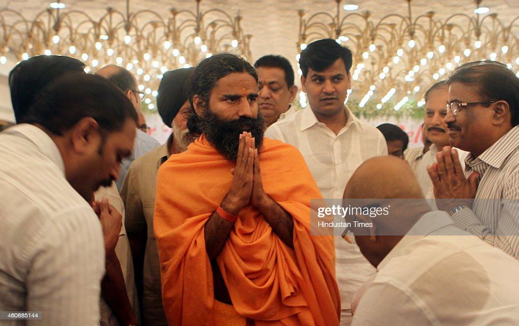 Yoga Guru Baba Ramdev Calls For Social Boycott Of Bollywood Movie PK