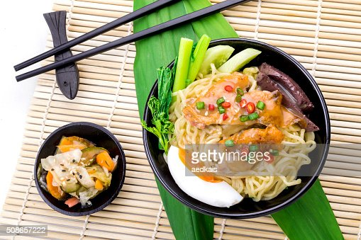 Ramen noodle japanese style in broth with vegetables and meat. : Stock Photo