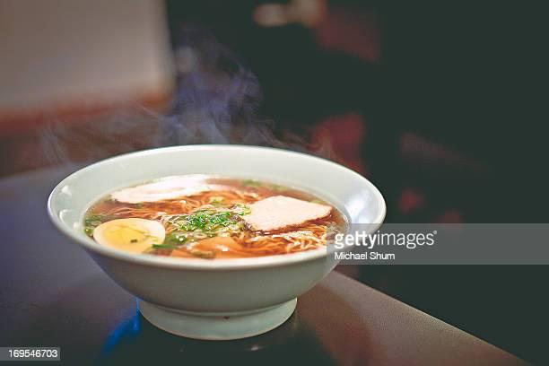 Ramen photos et images de collection getty images for Asian cuisine mohegan lake ny