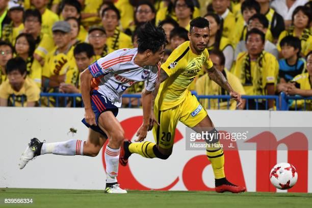 Ramon Lopes of Kashiwa Reysol and Kisho Yano of Albirex Niigata compete for the ball during the JLeague J1 match between Kashiwa Reysol and Albirex...
