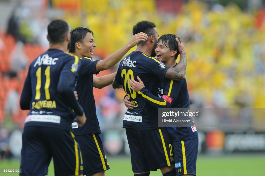 Omiya Ardija v Kashiwa Reysol - J.League J1