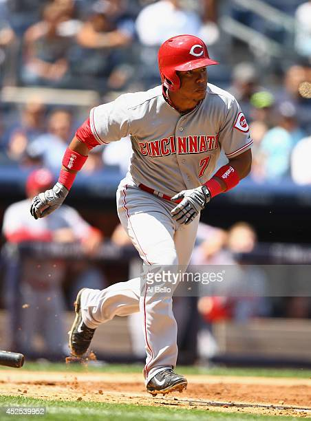 Ramon Santiago of the Cincinnati Reds in action against the New York Yankees during their game at Yankee Stadium on July 19 2014 in the Bronx borough...
