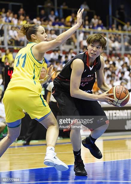Ramu Tokashiki of Japan in action during the women's basketball international friendly match between Japan and Australia at Kamiyama City Sports and...