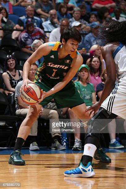 Ramu Tokashiki of the Seattle Storm handles the ball against the Minnesota Lynx on July 3 2015 at Target Center in Minneapolis Minnesota NOTE TO USER...
