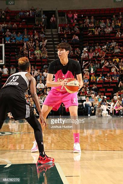 Ramu Tokashiki of the Seattle Storm handles the ball against the San Antonio Stars on August 16 2015 at Key Arena in Seattle Washington NOTE TO USER...