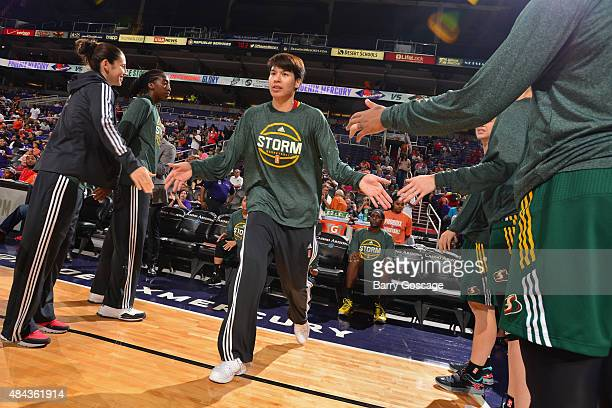 Ramu Tokashiki of the Seattle Storm walks onto the court before a game against the Phoenix Mercury on August 12 2015 at Talking Stick Resort Arena in...