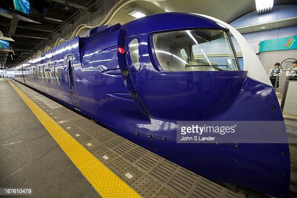 Rapt Limited Express trains take 30 minutes and cost 1390 yen all reserved seats from Kansai Airport to Namba Station in Osaka this unusual train was...