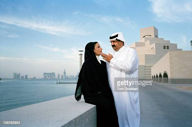 A rare portrait of His Highness the Emir Sheikh Hamad bin Khalifa AlThani together with his wife Sheikha Mozah bint Nasser alMissned outside the new...