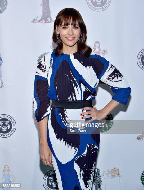 Rashida Jones attends The Turtle Conservancy's 4th Annual Turtle Ball at The Bowery Hotel on April 17 2017 in New York City