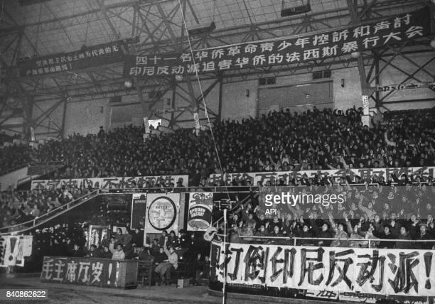 Rassemblement à Pékin contre le régime réactionnaire indonésien le 20 janvier 1967 Chine