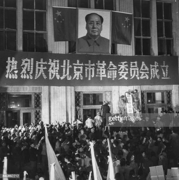 Rassemblement pour célébrer l'établissement du Comité révolutionnaire municipal de Pékin le 21 avril 1967 Chine
