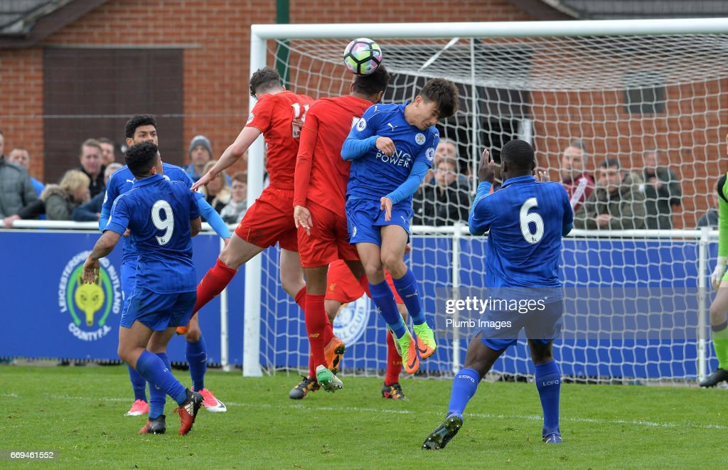 Raul Uche Rubio of Leicester City against Joe Gomez of Liverpool during the game between Leicester City and Liverpool: Premier League 2 match at Holmes Park on April 17 2017 in Leicester, United Kingdom