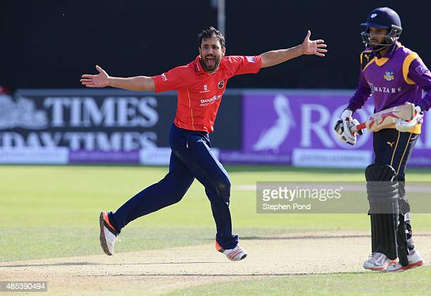 Ravi Bopara of Essex appeals for a wicket during the Royal London OneDay Cup Quarter Final match between Essex and Yorkshire at The Essex County...