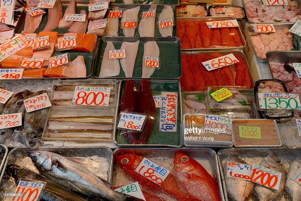 Raw fish in Tsukiji fish market, Tokyo : Stock Photo