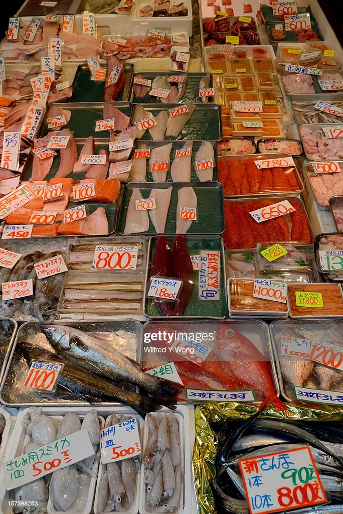 Raw fish in Tsukiji fish market, Tokyo