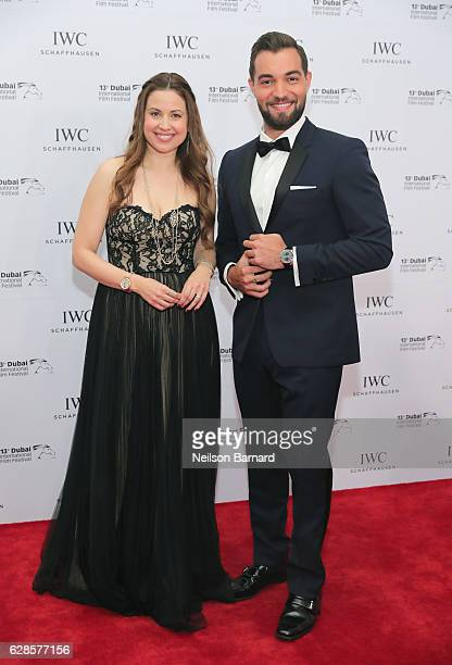 Raya Abirached attends the IWC Filmmaker Award during day two of the 13th annual Dubai International Film Festival held at the One and Only Hotel on...
