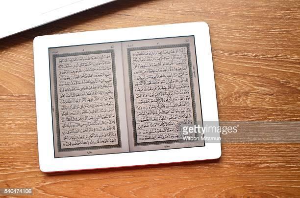 Reading the Holy Quran in Ramadan night.