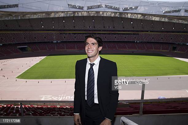Real Madrid's Brazilian midfielder Kaka visits the National Stadium on July 2 2013 in Beijing China