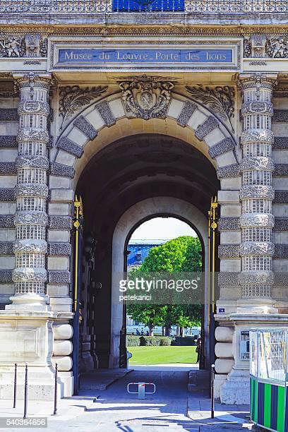 L'entrée de derrière du musée du Persienne
