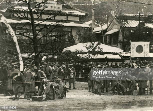 Rebel troops occupy the restaurant 'Koraku' during the February 26 Incident on February 26 1936 in Tokyo Japan