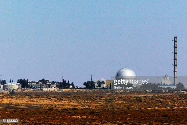 A recent undated file photo of Israel's nuclear reactor at Dimona