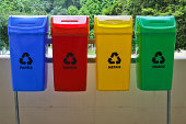 Reciclagem - Recycling