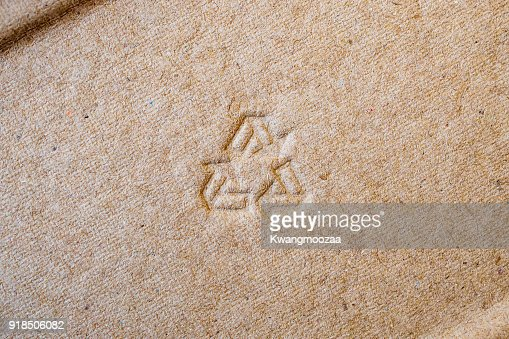 recycle sign on brown paper texture background : Stock Photo