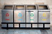 Recycling Bins  , paper,plastic,metal,glass