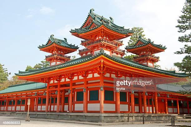 Red and blue  Dragon Tower, Heian Jingu shrine,Kyoto,Japan