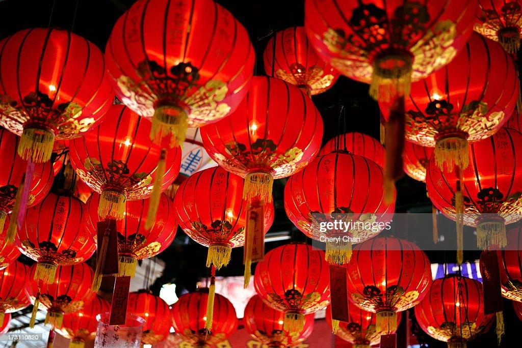 Red chinese lanterns : Stock Photo