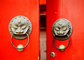 Red door, Beijing