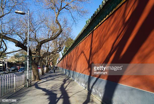 Red exterior wall of forbidden city in Beijing.