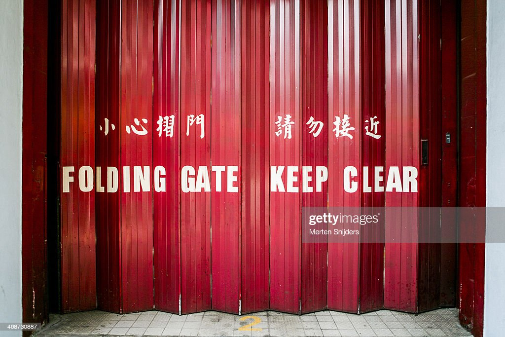 Red folding gate keep clear
