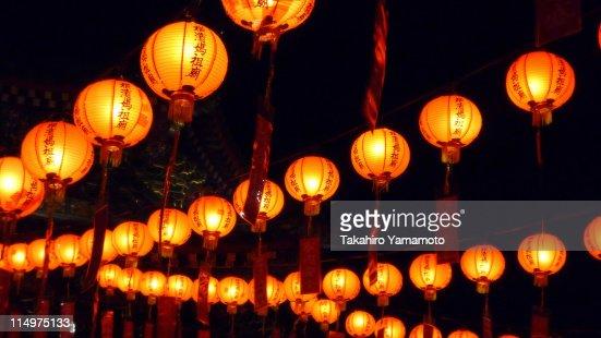 chinesische laternen creative rf von caoyu36 traditionelle chinesische ...