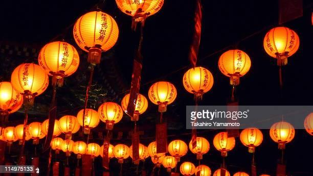 Red lanterns celebrating chinese New Year