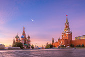 Red Square in the morning